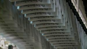 KDA + Imprimerie Editorial
